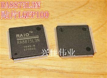 RA8875L3N LQFP-100
