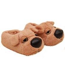 Suihyungฤดูหนาวฝ้ายเบาะรองเท้าผู้หญิงHome Plushรองเท้าแตะในร่มFluffy Flats Sharpiสุนัขคู่ห้องนอนบน