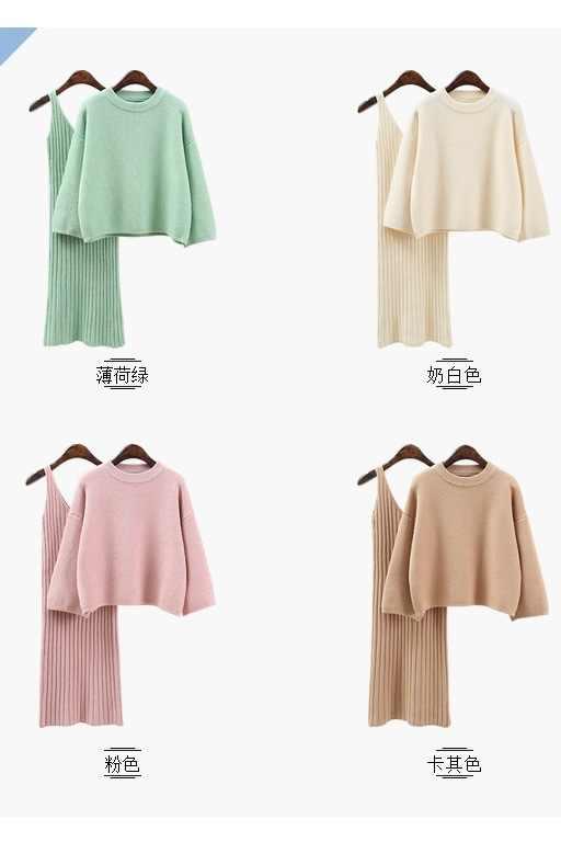 ニットミニドレス冬秋梨花セーター + Straped ドレスセット無地女性のカジュアル 2 個スーツセーター