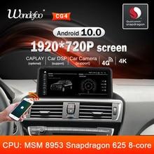 Snapdragon Android 10 araba GPS radyo BMW 1 serisi için F20 F21 F23 3 serisi F30 F31 F34 4 serisi F32 f33 F36 no 2 DIN DVD OYNATICI