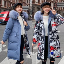 Womens Fur Hooded Winter long Padded Coat Down Jacket Parka Reversible