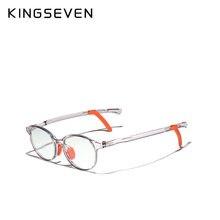 Kingseven 2021 регулируемый висящий бренд модный детский анти