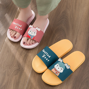 Image 3 - 2020 子供の親屋内スリッパソフト Pvc 子供ママパパ浴室スリッパアンチ少年少女の夏のホームの床スライド SH295