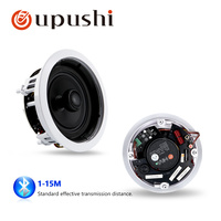 Oupushi VX6 C Bluetooth Coaxial Ceiling Speaker Home Theater System Best Sound Quality Mobile Phone Connection For Home