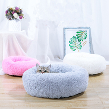 Plush House Soft Long Cat Bed Round  Pet Dog For Small Dogs Cats Nest Winter Warm Sleeping Puppy Mat