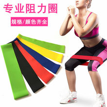 Yoga Stretch Gürtel Bein Elastizität Ring Widerstand Kreis Flache Gummiband Power Training Latex Widerstand Band Kreuz Grenze Suppl(China)