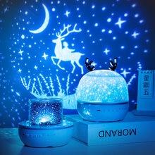 Luz da noite projetor recarregável estrelado céu estrela girar lâmpada led colorido piscando estrela crianças presente de aniversário do bebê