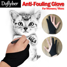 Two-Finger-Anti-Fouling Glove Touch-Screen Drawing Artist for Oil-Painting Sketch Pen