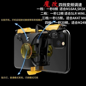Image 5 - 携帯電話ゲームpubg用ゲームパッドゲームターボ火災ボタン16ショット毎秒L1R1シューターpubgコントローラ
