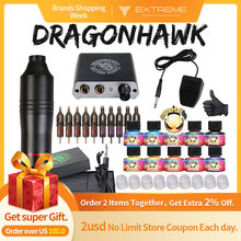 Complete Tattoo Kit Motor Pen Machine Gun Color Inks Power Supply Needles D3017 недорого