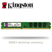 كينغستون 2GB 4GB 8GB PC3 DDR3 1333Mhz 1600 Mhz ذاكرة عشوائيّة للحاسوب المكتبي RAM 2g 4g 8g DIMM 10600S 8500S 1333 1600 Mhz
