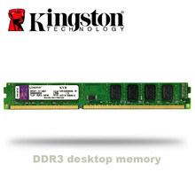 Kingston 2GB 4GB 8GB PC3 DDR3 1333Mhz 1600 Mhz masaüstü bellek RAM 2g 4g 8g DIMM 10600S 8500S 1333 1600 Mhz
