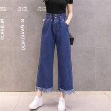 2019 Summer Women Denim Blue Jeans Trousers Ankle-length Elastic High Waisted Autumn Loose Wide Leg Pants Big Sizes Korean Style