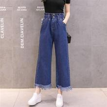 2019 Summer Women Denim Blue Jeans Trousers Ankle-length Elastic High Waisted Autumn Loose Wide Leg Pants Big Sizes Korean Style(China)