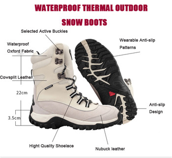 Unisex winter outdoor hiking boots lovers waterproof wool liner snow boots non-slip warm-keeping cotton snow shoes for -40c 5