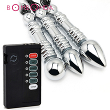 Electro Shock Stainless Steel Sex Anal Beads Electric Metal Butt Plug Dildo Vagina massager Stimulation Medical Toys Accessory