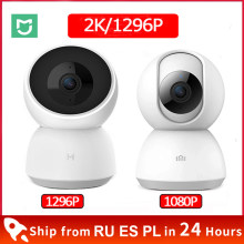 Xiaomi Smart Camera 2K 1296P 360 Angle 1080P HD WIFI Infrared Night Vision Webcam Video IP Camera Baby Security Monitor Mi Home