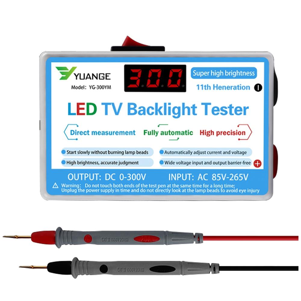 Светодиодный тестовый светильник, светодиодный светильник для телевизора, тестовый светильник, многофункциональные светодиодный ные поло...