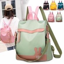 Waterproof Student School Bag Large Ladies Backpack Anti Theft Women Rucksack High Quality Backpack for Travel Shoulder Bags