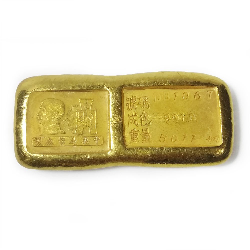 LAOJUNLU Imitation Antique Pure Copper Ingot Ornaments Sun YatSen Commemorative Gold Bars