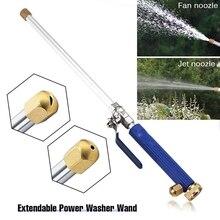 Araba yüksek basınçlı su tabancası 46cm Jet bahçe yıkama sulama sprey temizleme aracı bahçe için