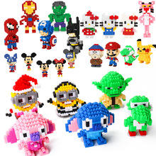 Tandem Building Blocks Cartoon Small Particles Hand-assembled Kids Activity Gifts Educational Toys