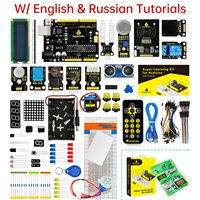 NEUE Verbesserte Keyestudio Super Starter kit mit V 4,0 Board für Arduino Starter kit für UNOR3 32 Projekte + Tutorial W/Geschenk Box