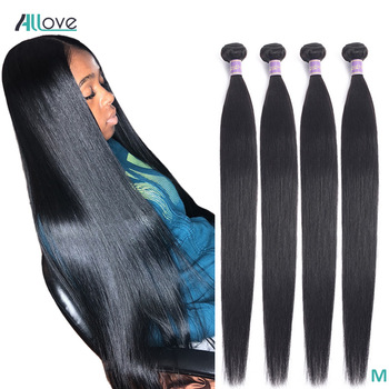 Allove Peruvian Straight Hair Bundles Human Hair Extensions Double Machine Weft Non-Remy Hair Weave Bundles 8-28 Natural Color 1