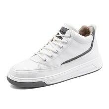 Мужская спортивная обувь с высоким берцем на все сезоны; Модные
