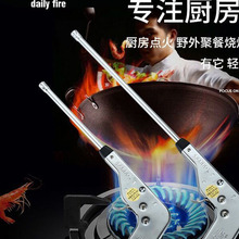 Gas-Stove Igniter Battery Electronic Pulse Require Does No-Open-Flame Not