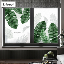 DICOR INS Style Creative Feather Glass Screen Window Glass Film Window Sticker Transparent Opaque No Glue Self Adhesive BLT1621 цена 2017