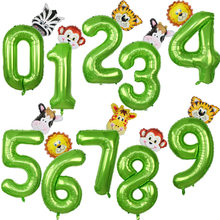 Bolas de hélio de 40 polegadas, balões verdes de festa de animais da selva de 40 polegadas, leão, girafa, esferas de ar, 1-2 anos de idade decoração de aniversário,
