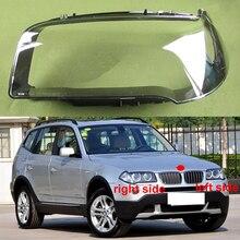 สำหรับ BMW X3 E83 2004 2010ไฟหน้าฝาครอบเลนส์โปร่งใส Lampshdade ไฟหน้าโคมไฟโคมไฟ Plexiglass
