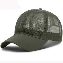 Бейсболка ht3126 для мужчин и женщин мужская летняя шляпа от