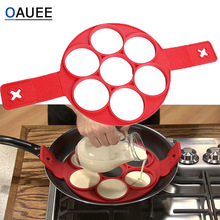 Newest Nonstick Cooking Tool Egg Ring Maker Egg Silicone Mold Pancake Cheese Egg Cooker Pan Flip Kitchen Baking Accessories Red недорого