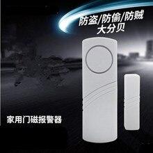 Burglar proof door magnetic alarm. Wireless door and window anti-theft device. Burglar alarm for opening windows and doors
