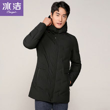 BG Men's Winter Thick Fleece Down Jacket New 2019 Hooded Coats Casual Thick Down Parka  J80143005