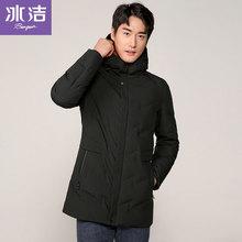 BG Mens Winter Thick Fleece Down Jacket New 2019 Hooded Coats Casual Parka  J80143005