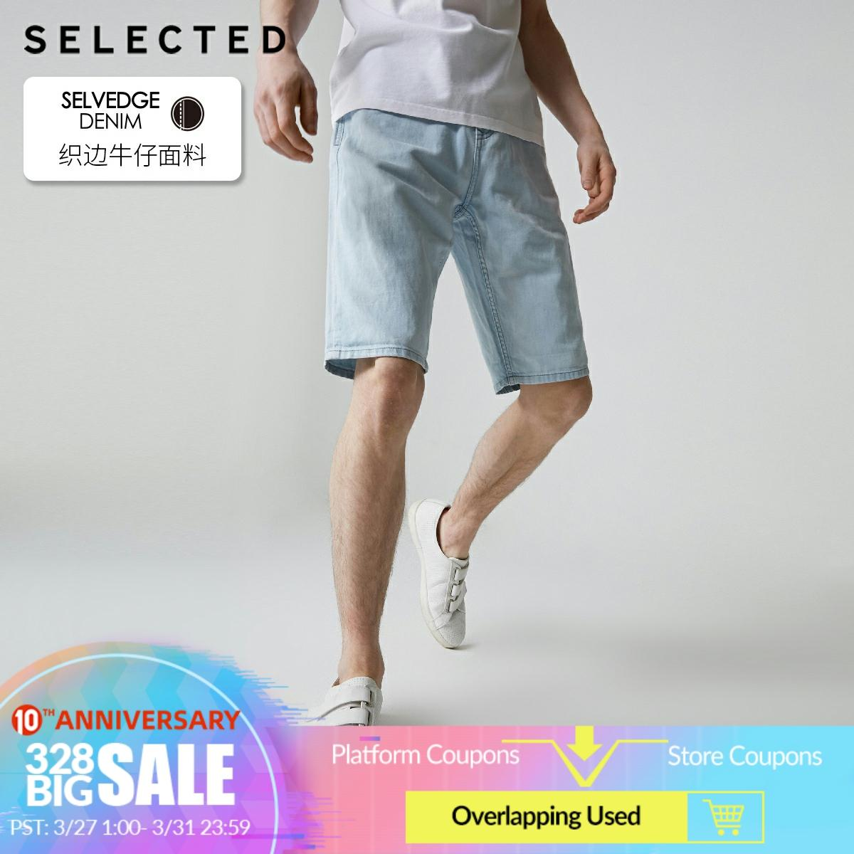 SELECTED Men's Summer Cotton And Linen Selvaged Light Color Denim Shorts C|4192S3509