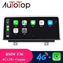 AUTOTOP Android 10 2Din Phát Thanh Xe Hơi Cho Xe BMW F30/F31/F34/F32/F33/F36 NBT 2011 2017 Đồng Hồ Định Vị GPS BT Wifi Mirrorlink 4G LTE Carplay