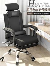 Компьютер заднем сиденье стула удобные сидячий кресло руководителя бытовые отдыха стул маджонг конференц-зала офиса стул с откидной спинк...