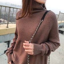 цена на High Quality Long Sleeve Turtleneck Sweater Fashion Solid Pullover Knitted Sweater Casual Knit Sweater Loose Tops