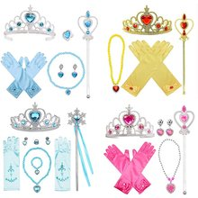 4 5 6 7pcs/lot Girls Elsa Dress Up Frozen Accessories Crown Necklace Ring Earring Wand Gloves Set Kids Princess Toys(China)
