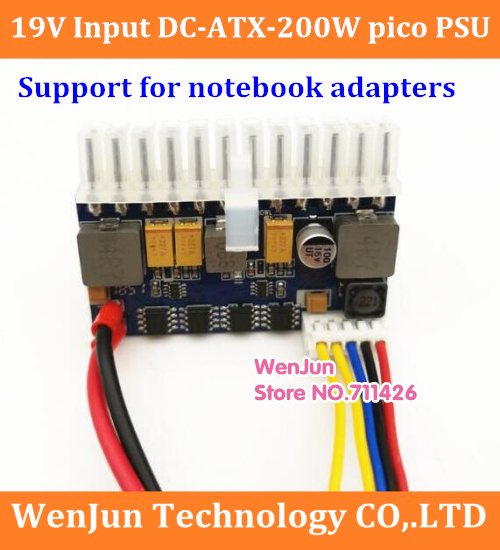 200W DC 19V input Wide voltage DC-<font><b>ATX</b></font> 24pin <font><b>Pico</b></font> <font><b>ATX</b></font> <font><b>Switch</b></font> <font><b>PSU</b></font> Car Auto Mini ITX support notebook adapter image