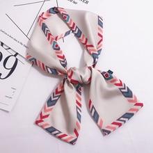 1pcs Scarves Small Silk Scarf Women 's Spring and Autumn Thin Long Strip Fashion All -match Decorative Ribbon Neckerchief