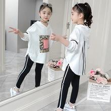 Эксклюзивная детская одежда; Комплект для девочек на весну-осень; топы с длинными рукавами+ брюки; спортивный костюм из 2 предметов; детская одежда; спортивный костюм