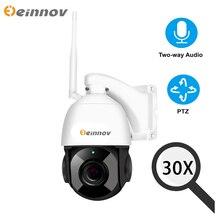 Einnov HD 5MP בית אבטחת IP מצלמה חיצוני אלחוטי PTZ 30X זום אודיו וידאו מעקב לנטנה טלוויזיה במעגל סגור Wifi ראיית לילה Ir