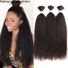 Rebecca – Extensions brésiliennes naturelles Remy Yaki, cheveux lisses, couleur naturelle, pour tressage, 10 à 30 pouces