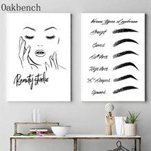 Cílios sobrancelha maquiagem artística, pintura feminina, posteres e impressões, quotas, imagens de parede, estúdio de beleza, arte, decoração