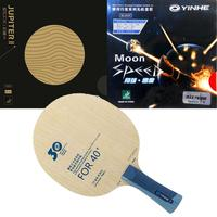 Pro Combo Racket Galaxy YINHE V14 PRO Blade With Galaxy YINHE Moon SPEED and JUPITER II Table Tennis Rubber With Sponge